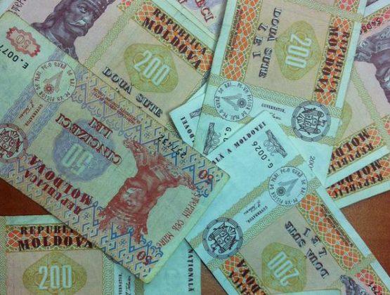Сотрудниками Инспектората Полиции Вулкэнешть по горячим следам раскрыта кража в размере 30000 тыс. лей