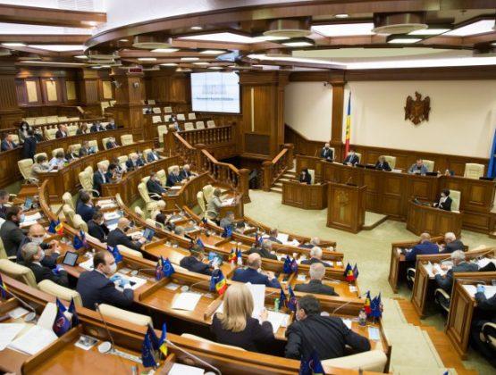 Заседание парламента закрылось из-за отсутствия кворума