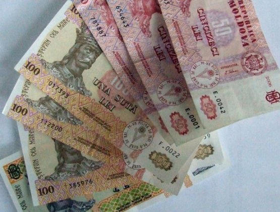 Постановление правительства о единой системе оплаты труда опубликовано в «Официальном мониторе»