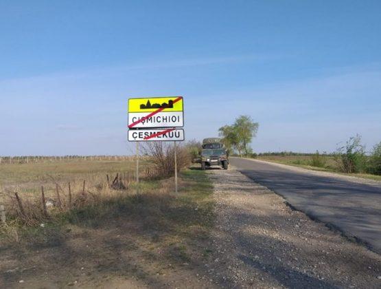 В селе Етулия и Кишмикёй установлены карантин /ВИДЕО