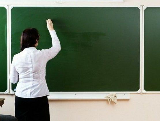 Учителя будут получать зарплаты в полном объеме независимо от формы обучения