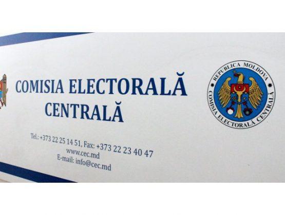 Финансовые отчеты в ЦИК не представили 11 политических партий