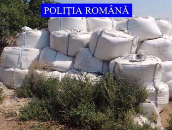 В 9 км от Кагула, на ферме в Румынии, нашли 35 тонн взрывоопасной аммиачной селитры