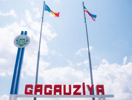 Около 50 школ в АТО Гагаузия выиграют от лучшего образования