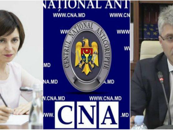 Президент встретилась с главой НЦБК