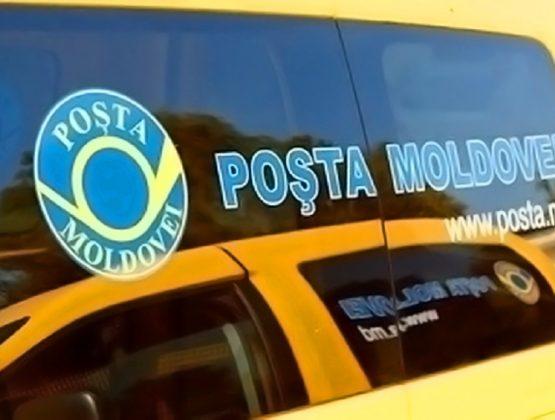 «Почта Молдовы» будет доставлять корреспонденцию 4 раза в неделю вместо 5