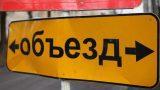 Работы по строительству участка дороги Порумбрей-Чимишлия (объезд города Комрат) исполнены на 41%