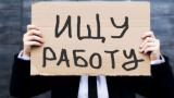 В Молдове самый высокий процент не имеющих профессии молодых людей