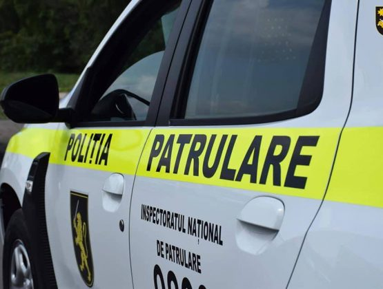 Более 1 800 водителей были оштрафованы в выходные дни