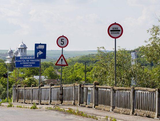 Румыния обновила список стран красной зоны, Молдовы в нем нет