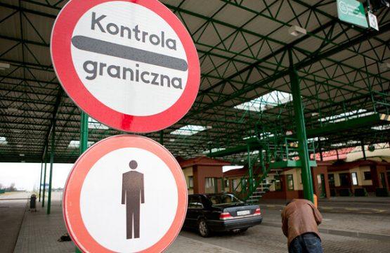 В Польше задержали более ста граждан Украины и Молдовы: ехали на работу