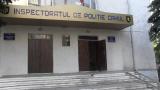 Комиссар Кагула и его заместитель отстранены от должности