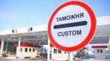 Украина оставила Молдову в списке стран «красной зоны»