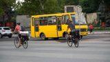 Выходные без автобусов — большие неудобства жителям Кагула