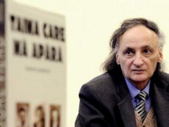 Парламент организует конкурс стихов памяти Григоре Виеру