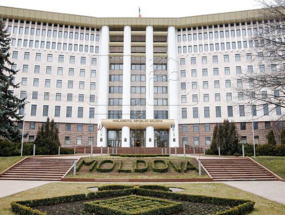 Парламент Молдовы проводит первое заседание весенней сессиию. Онлайн-трансляция