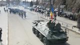 2 марта чествуют память погибших в вооруженном конфликте между Молдавией и непризнанной Приднестровской Молдавской Республикой / ВИДЕО