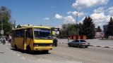 В Кагуле остановился общественный транспорт