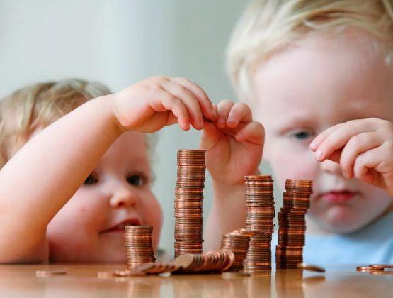 НКСС объявляет о финансировании пособий семьям с детьми