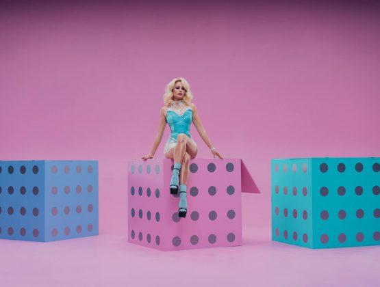 Гордиенко опубликовала отрывок из песни Sugar для Евровидения
