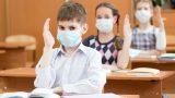 С понедельника, учащиеся начальных классов не будут носить маски на уроках