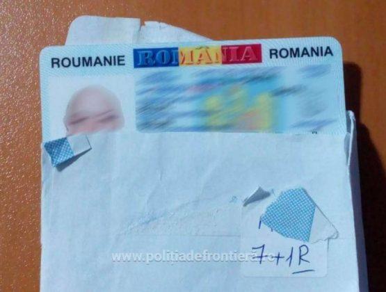 Румынские пограничники изъяли у молдаванина паспорт, купленный в интернете за €100