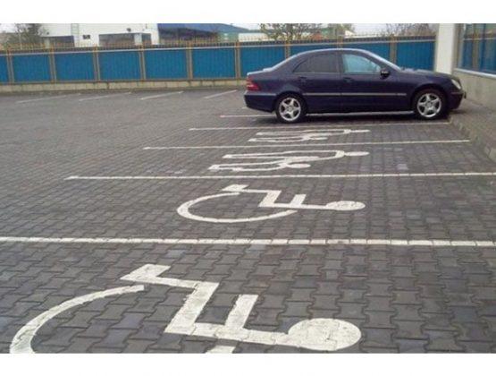 Около 4% парковочных мест могут быть отведены для людей с ограниченными возможностями