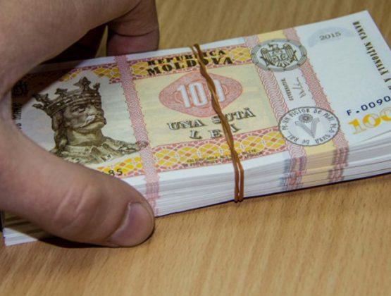 Гарантированный минимальный доход проиндексируют 1 апреля и 1 октября. Как и пенсии