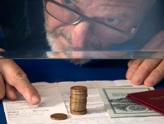 Началась выплата сумм получателям индексаций в 2021 году