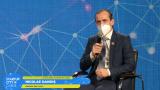 ЕС оказывает поддержку региону Кахул в развитии цифровой экономики