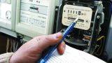Premier Energy не планирует повышать цены на электроэнергию
