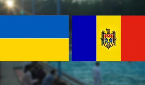 Молдова и Украина обсудили региональную безопасность и совместные проекты