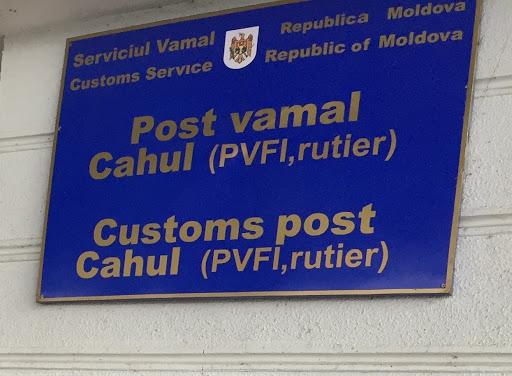 В Молдове ужесточили правила въезда в страну с 5 марта