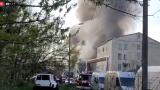 Сильный пожар в Кишиневе: горит склад с краской /LIVE