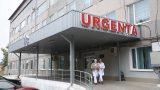 Опрос о качестве медицинских услуг в Кагуле
