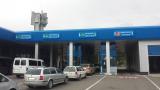 Отрицательный тест на Covid-19, больше НЕ является обязательным при въезде в Республику Молдова