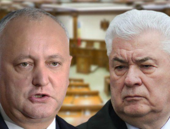 Партия коммунистов приняла решение о создании блока с социалистами