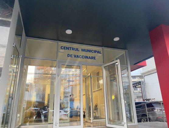 Центры вакцинации будут работать без выходных