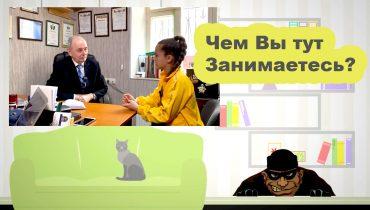 В гостях у Охранного Агентства! «Очень интересно» с Ашанти Визит /ВИДЕО
