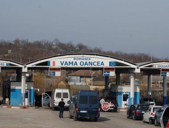 С 1 июня вступают в силу новые условия въезда в Румынию для граждан Молдовы