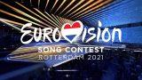 Евровидение не для всех