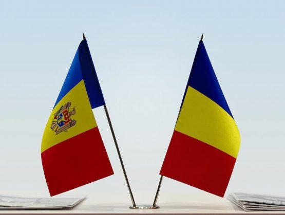 Румыния укрепляет Департамент по связям с Республикой Молдова