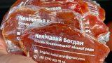 Мэр одного города на Украине сделал себе визитки из вяленого мяса
