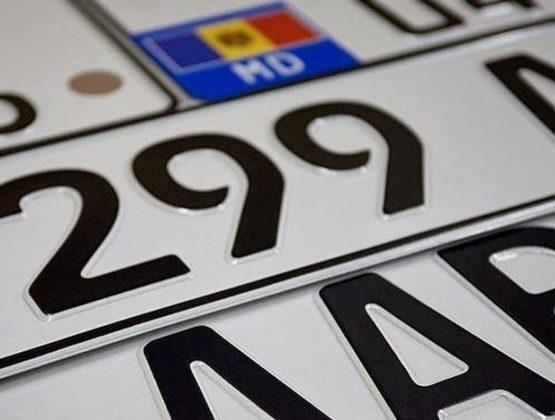 Новые автомобильные номерные знаки стали дороже