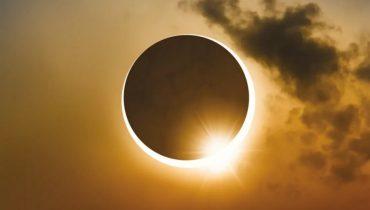 Кольцевое солнечное затмение сегодня, но не для всех