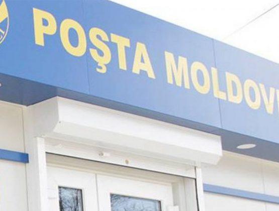 «Почта Молдовы» возобновила почтовый трафик еще с 10 странами