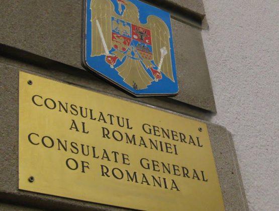 В Кишиневе откроют генеральное консульство Румынии