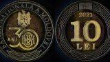 Памятная монета номиналом  10 леев вводиться в обращение с сегодняшнего дня