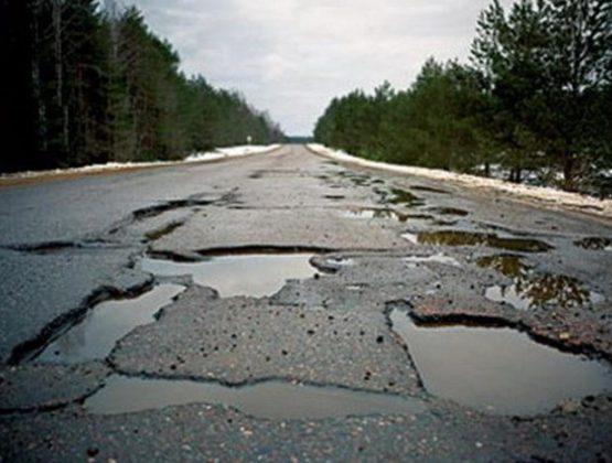 Около 21% национальных дорог находятся в очень плохом состоянии
