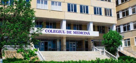 Медицинский колледж города Кагул проводит прием документов